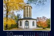 10 Kalender 2022